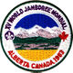 15. World Jamboree