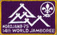 14. World Jamboree